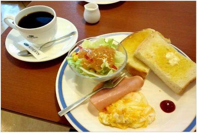 珈琲館のモーニングメニューは食べ放題?値段やテイクアウト情報について