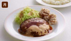 ゴマだれハンバーグ&若鶏の唐揚げ
