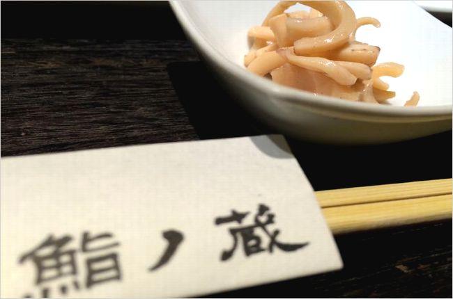鮨ノ蔵のメニュー