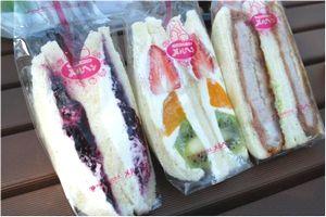 フルーツのサンドイッチ