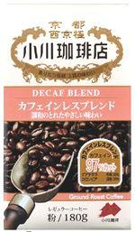 ドリップコーヒー 通販