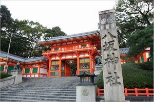 京都の八坂神社