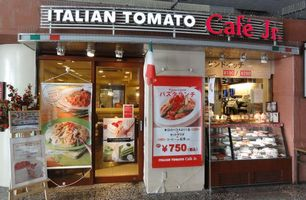 イタリアントマト 店舗